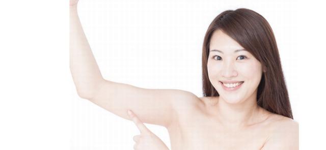 Zwiotczałe, obwisłe ramiona – jak sobie z tym radzić?